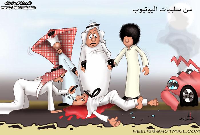 كاريكاتيرات منوعه