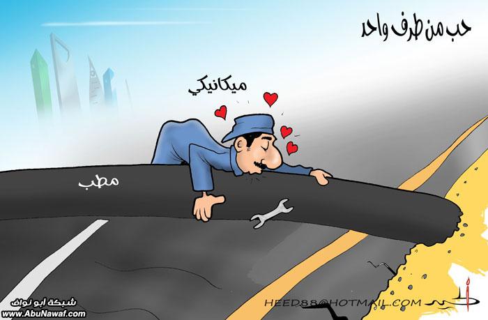 بريدي كاريكاتير سلاطين العرب الفيس