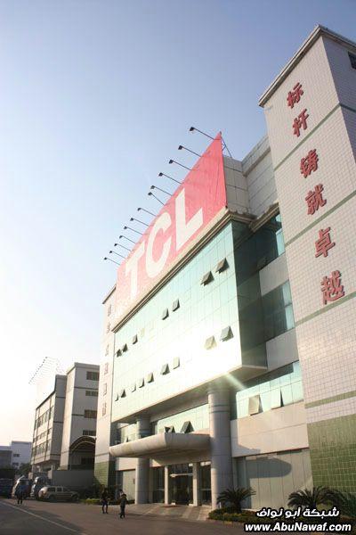 الصين بعيون عربية – الجزء الأول