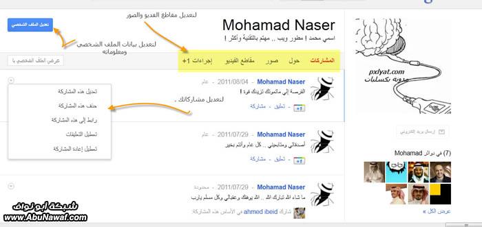 ��� ���� ���� ��� google plus