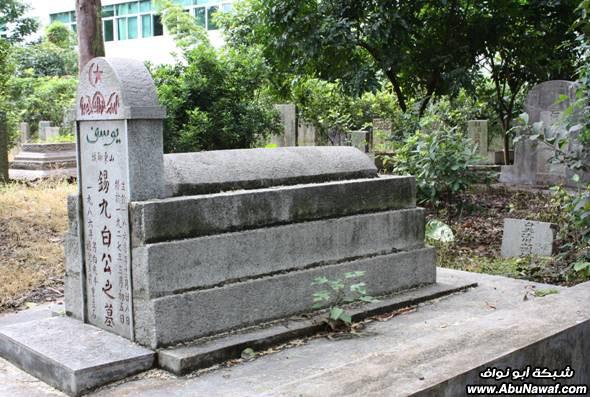 الصين بعيون عربية – الجزء الثاني ( مسجد أبي وقاص )