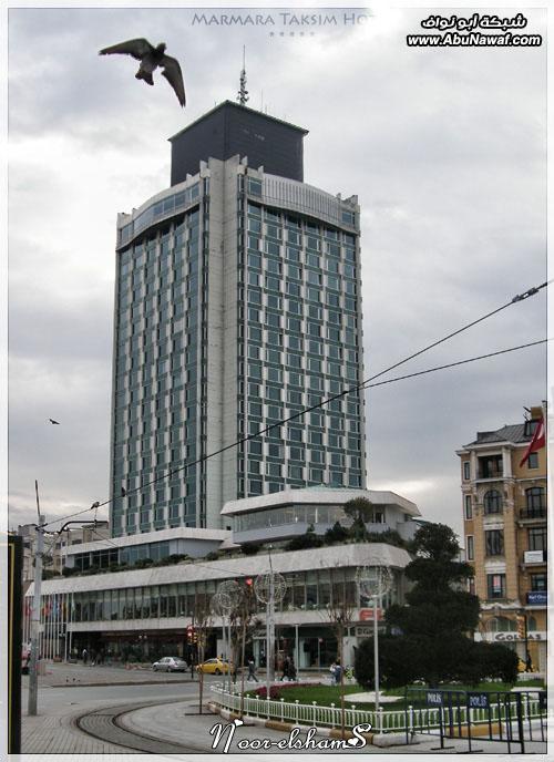 فندق مرمرة تقسيم اسطنبول Marmara-1