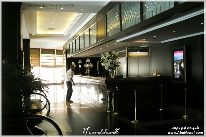 فندق مرمرة تقسيم اسطنبول Marmara-3