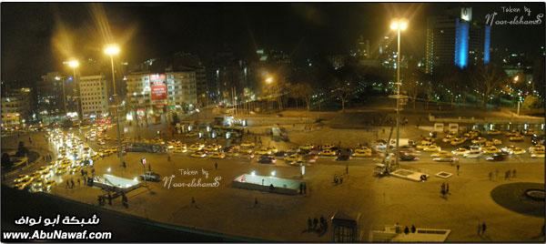 فندق مرمرة تقسيم اسطنبول Mrmrahviewb