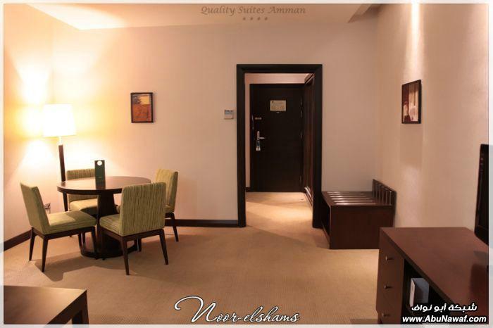 أجنحة كواليتي الفندقية عمّان - Quality Suites Amma Q-S-A17