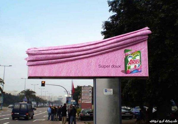 اعلانات شوارع اعلانات شوارع