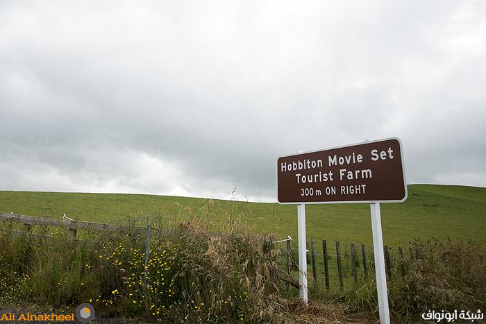 Hobbiton Movie Set and The Farm