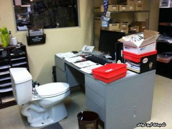 مكتب غريب