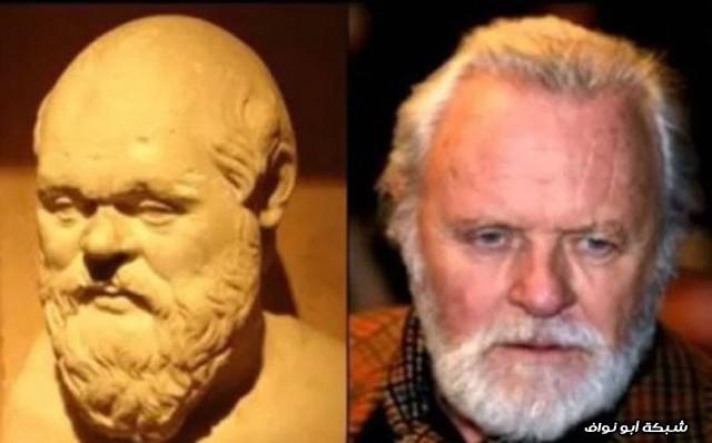 سقراط وانتوني هوبكنز