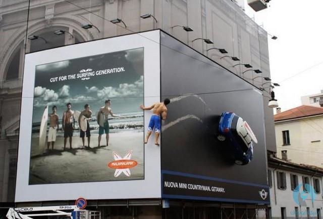 إبداع الإعلانات