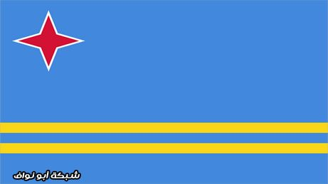 ����� ������� ���������.. ����� ������ Flag_of_Aruba2.jpg