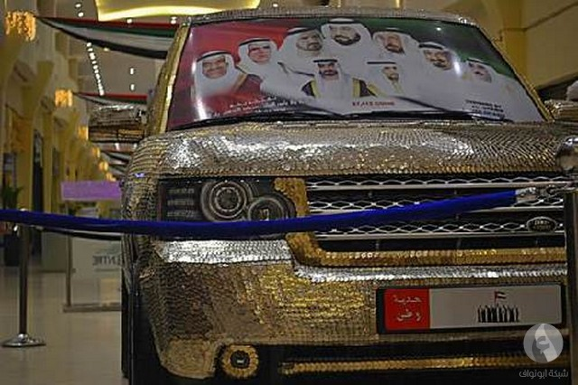 سيارات ألماسية