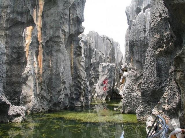 أشكال الصخور