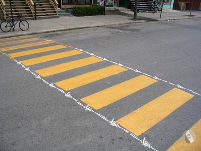 رسم في الشارع