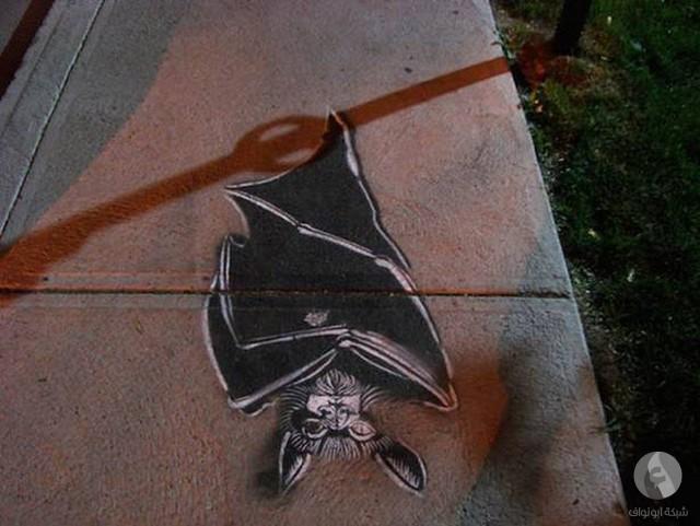 رسم على الأرض
